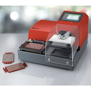 HydroSpeed™ advanced microplate washer